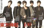 20100121_tvxqjjmagazine3