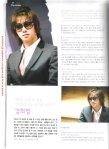 junior-magazine-october-2009-super-junior-1