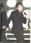 junior-magazine-october-2009-super-junior-5