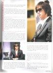 junior-magazine-october-2009-super-junior