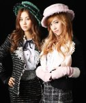 snsd doll up