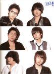 Super_Junior080722001