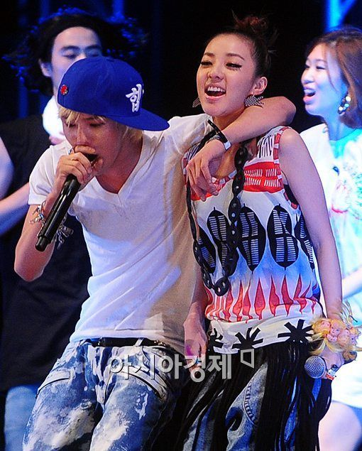 sandara park and dragon relationship 2010